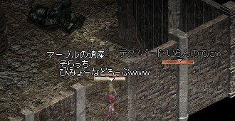 20050610-10.jpg