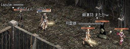 20050615-3.jpg