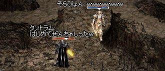 20050617-3.jpg