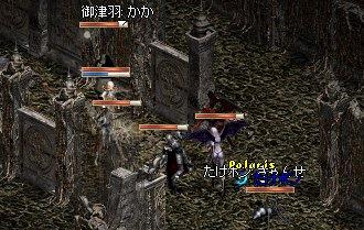 20050618-4.jpg
