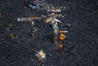 20050618-8.jpg