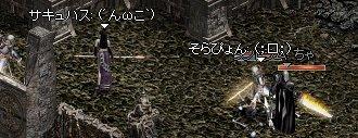 20050624-6.jpg