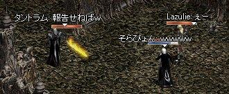20050628-9.jpg