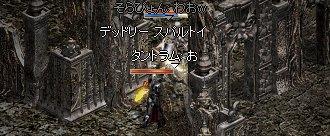 20050630-8.jpg