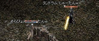 20050714-23.jpg