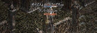 20050716-2.jpg