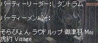 20050717-1-5.jpg