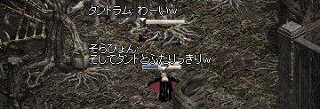 20050717-22.jpg