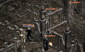 20050718-5.jpg