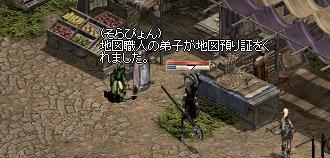 20050719-3.jpg