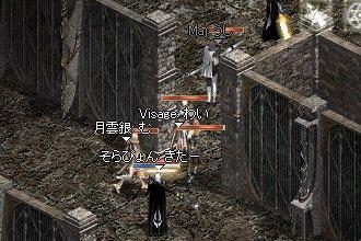 20050725-11.jpg