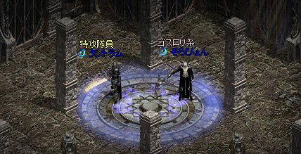 20050802-Pro.jpg