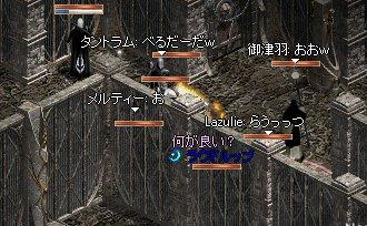 20050807-16.jpg
