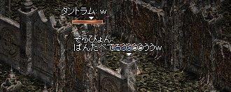 20050818-4.jpg