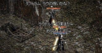 20050823-3.jpg