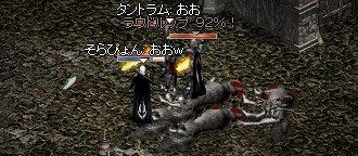20050823-6.jpg