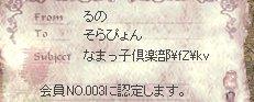 20050824-1.jpg
