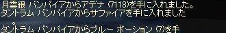 20050825-12.jpg