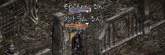 20050826-15.jpg