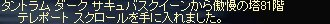 20050828-3.jpg