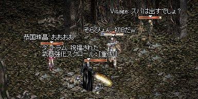 20050830-12.jpg
