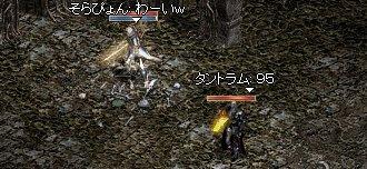 20050907-10.jpg