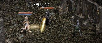 20050907-11.jpg