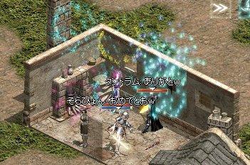 20050907-16.jpg