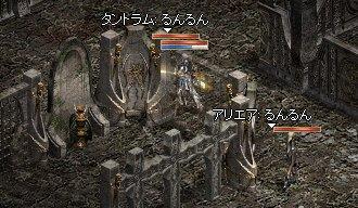 20050907-2.jpg