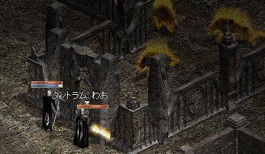 20050909-6.jpg
