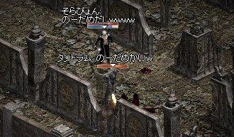 20050909-7.jpg