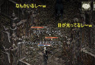 20050911-3.jpg