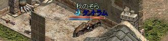 20050915-8.jpg