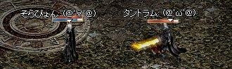 20050918-10.jpg