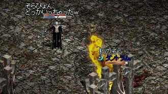 20050918-2.jpg