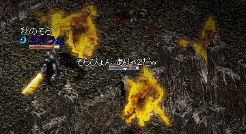 20050918-4.jpg