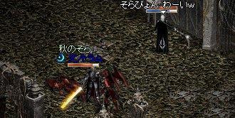 20050918-5.jpg