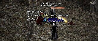20050925-4.jpg