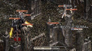 20051002-6.jpg