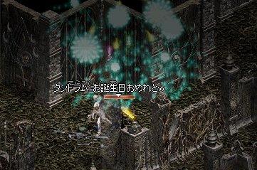 20051017-2.jpg