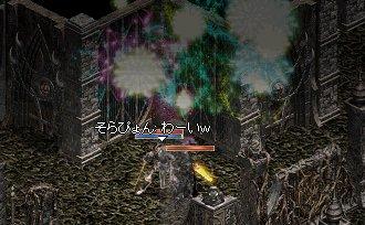 20051017-3.jpg
