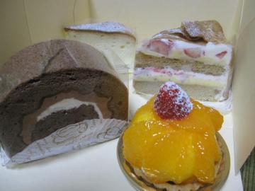 kazroo-cake.jpg