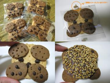pugcookie1.jpg