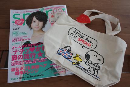 hanaちゃん090528-1 001