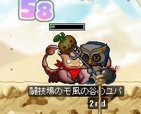 闘技大会2