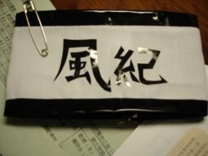 20050619200131.jpg