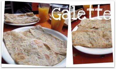 Picnik galette2