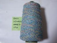 空色混のシルク糸