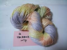 虹色の麻糸