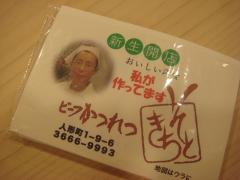 okami-tissue.jpg
